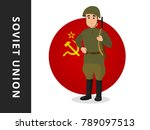 a man in the military uniform... | Shutterstock .eps vector #789097513