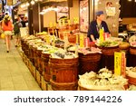 kyoto  japan   july 29 2017  ... | Shutterstock . vector #789144226