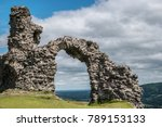 part of castell dinas bran near ... | Shutterstock . vector #789153133