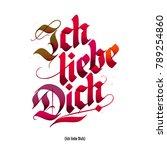 ich liebe dich   german   i... | Shutterstock .eps vector #789254860