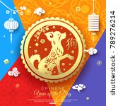 chinese new year of the dog... | Shutterstock .eps vector #789276214