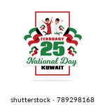 vector national day of kuwait... | Shutterstock .eps vector #789298168