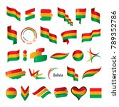 bolivia flag  vector... | Shutterstock .eps vector #789352786