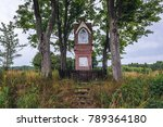 Wayside Catholic Shrine In...