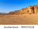 view of a rocky landmark of... | Shutterstock . vector #789374218