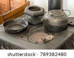 Antique  Vintage Cast Iron...
