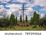 Roadside Catholic Shrine In...