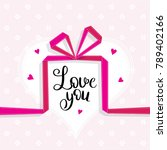 love you template for banner or ... | Shutterstock .eps vector #789402166