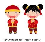 chinese new year greetings ... | Shutterstock .eps vector #789454840