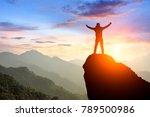 silhouette of man standing on... | Shutterstock . vector #789500986