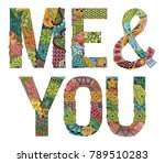 words me and you. vector... | Shutterstock .eps vector #789510283