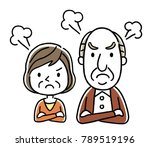 senior couple  get angry ... | Shutterstock .eps vector #789519196
