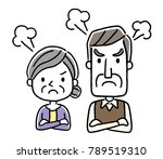 senior couple  get angry ... | Shutterstock .eps vector #789519310