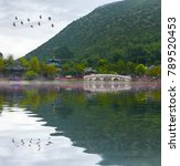 green lake lijiang town | Shutterstock . vector #789520453