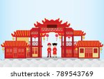 happy new year in china town... | Shutterstock .eps vector #789543769
