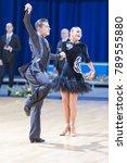 Small photo of Minsk,Belarus - December 17,2017: Dance Couple of Anna Sneguir and Ilia Shvaunov Performs Youth Latin Program on WDSF International Championship Alliance Trophy in December 17, 2017 in Minsk, Belarus