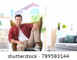 handsome young man sitting in... | Shutterstock . vector #789583144
