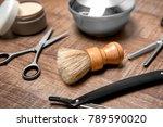 professional hairdresser set... | Shutterstock . vector #789590020