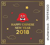 happy chinese new year 2018... | Shutterstock .eps vector #789593020