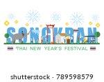 songkran festival  banner  thai ... | Shutterstock .eps vector #789598579