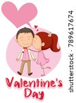 velentine card template with... | Shutterstock .eps vector #789617674
