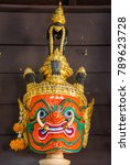 "Small photo of Thai ancient traditional mask or ""Hua Khon"" used in Khon performance (Khon is Thai traditional dance of the Ramayana Epic Saga)"