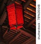 hue  vietnam   10th december... | Shutterstock . vector #789630148