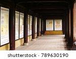 hue  vietnam   10th december... | Shutterstock . vector #789630190