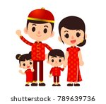 vector illustration of young... | Shutterstock .eps vector #789639736