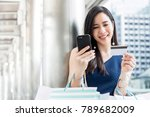 beautiful young asian woman... | Shutterstock . vector #789682009