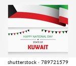 kuwait national day header ... | Shutterstock .eps vector #789721579