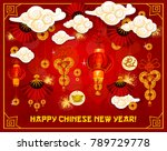happy chinese new year greeting ... | Shutterstock .eps vector #789729778