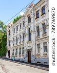building on malyy ivanovskiy...   Shutterstock . vector #789769870