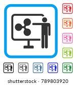 ripple public report icon. flat ... | Shutterstock .eps vector #789803920