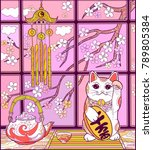 japanese cat and japanese... | Shutterstock .eps vector #789805384