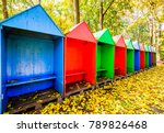beach huts at a park - stock photo