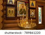 church candles on the... | Shutterstock . vector #789861220
