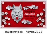 chinese new year banner  symbol ... | Shutterstock .eps vector #789862726