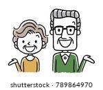 senior couple  referral  guide  ... | Shutterstock .eps vector #789864970