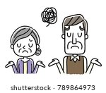 senior couple  disappointed ... | Shutterstock .eps vector #789864973