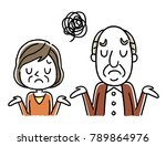 senior couple  disappointed ... | Shutterstock .eps vector #789864976
