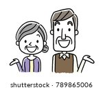 senior couple  referral  guide  ...   Shutterstock .eps vector #789865006