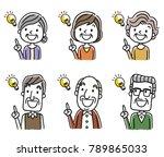 senior men and senior women ... | Shutterstock .eps vector #789865033