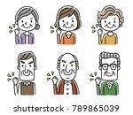 senior male and senior woman ... | Shutterstock .eps vector #789865039