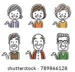 senior male and senior woman | Shutterstock .eps vector #789866128