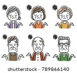 senior men and senior women | Shutterstock .eps vector #789866140
