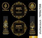 set of vector vintage element... | Shutterstock .eps vector #789867088