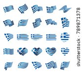 greece flag  vector illustration | Shutterstock .eps vector #789871378