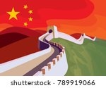 the great wall of china with... | Shutterstock .eps vector #789919066