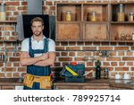 handsome young professional... | Shutterstock . vector #789925714
